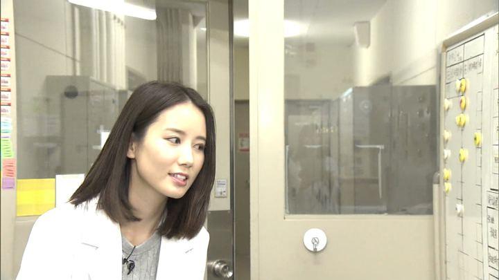 2019年11月25日森川夕貴の画像11枚目