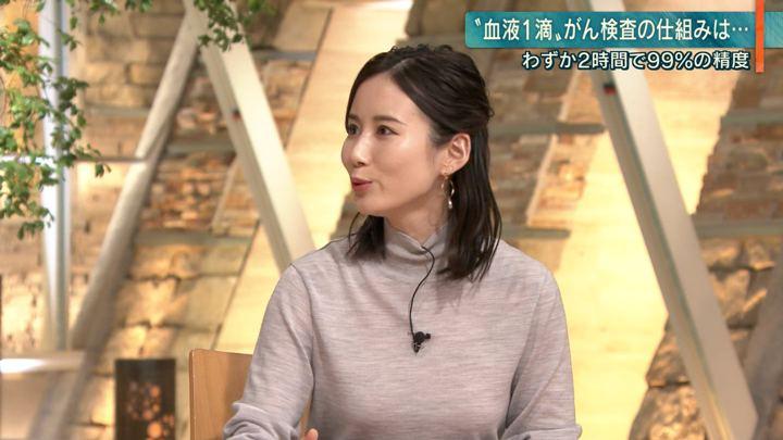 2019年11月25日森川夕貴の画像14枚目