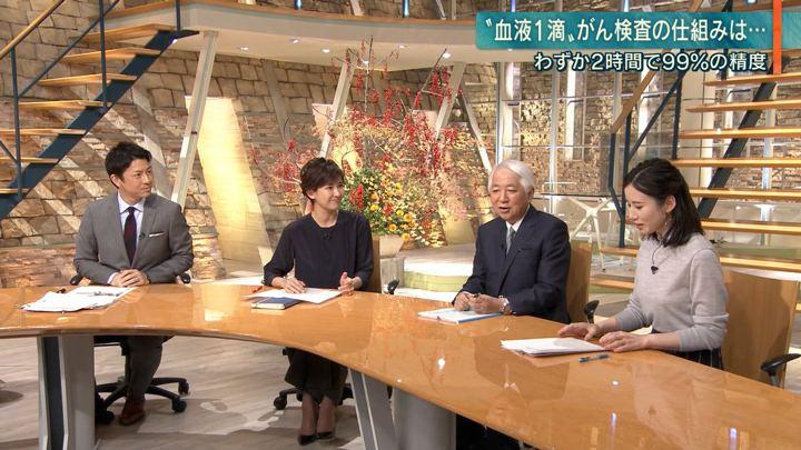 2019年11月25日森川夕貴の画像15枚目