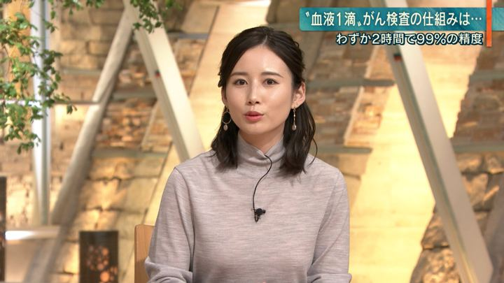 2019年11月25日森川夕貴の画像16枚目