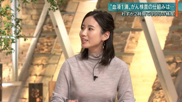 2019年11月25日森川夕貴の画像17枚目