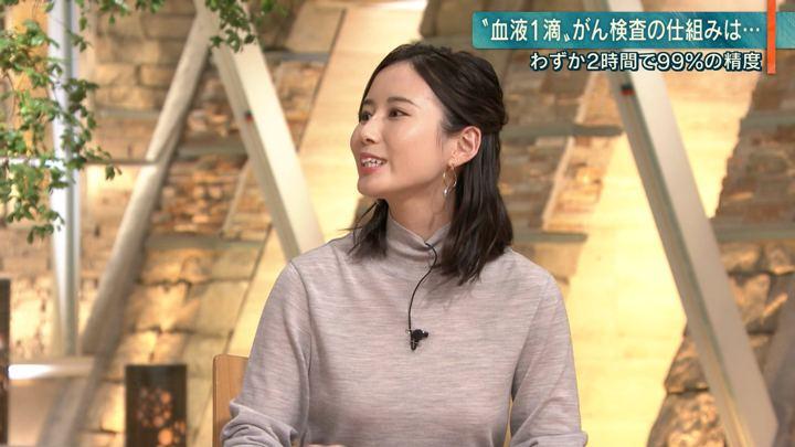 2019年11月25日森川夕貴の画像18枚目