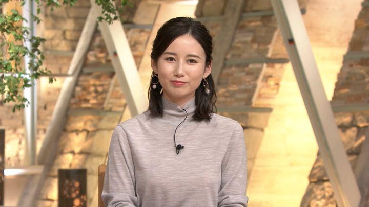 2019年11月25日森川夕貴の画像19枚目
