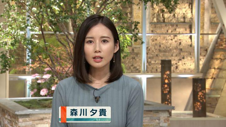2019年11月26日森川夕貴の画像05枚目