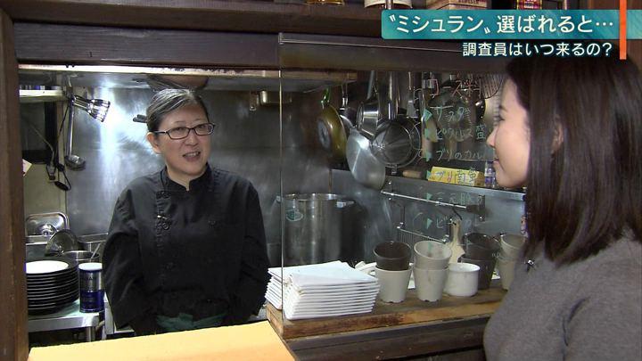 2019年11月26日森川夕貴の画像13枚目