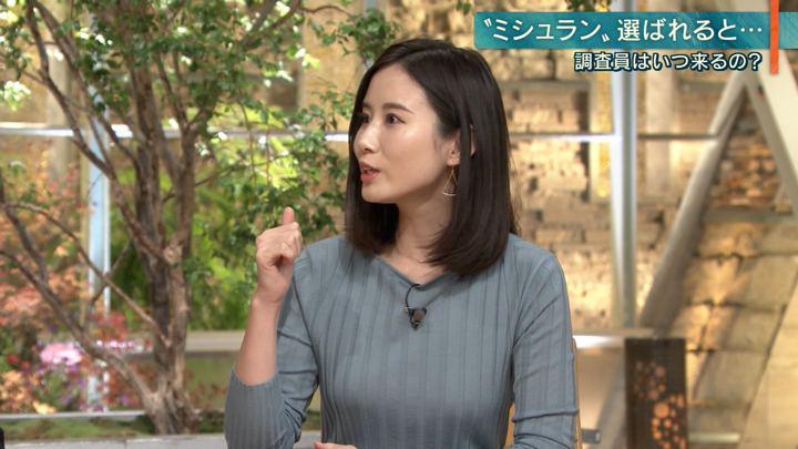 2019年11月26日森川夕貴の画像19枚目