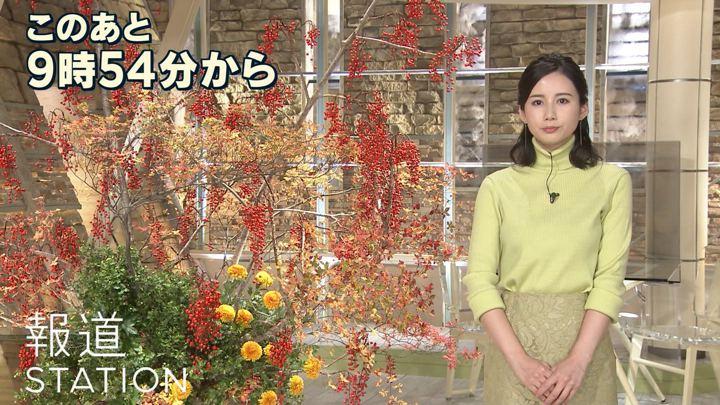 2019年11月27日森川夕貴の画像01枚目