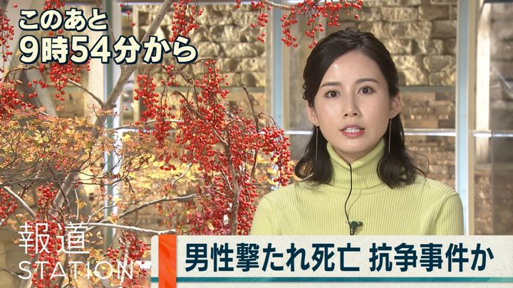 2019年11月27日森川夕貴の画像02枚目