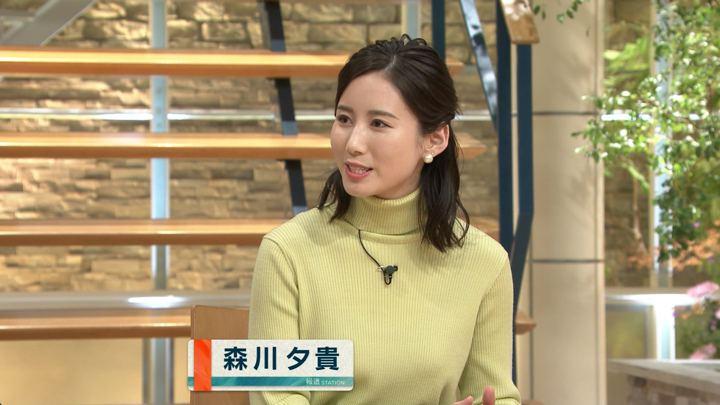 2019年11月27日森川夕貴の画像07枚目