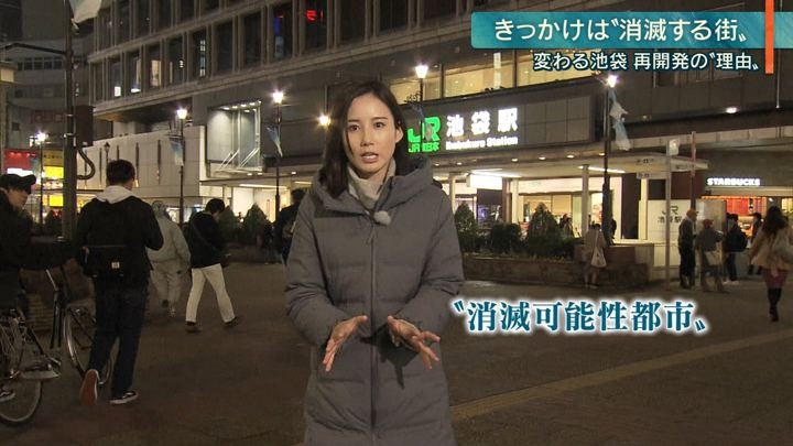 2019年11月27日森川夕貴の画像17枚目