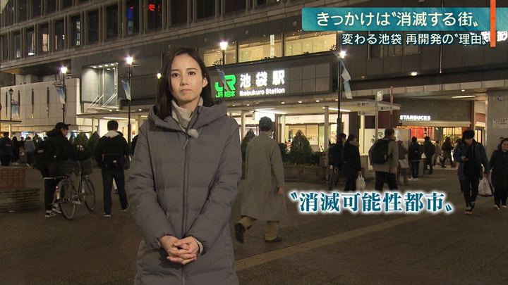 2019年11月27日森川夕貴の画像18枚目