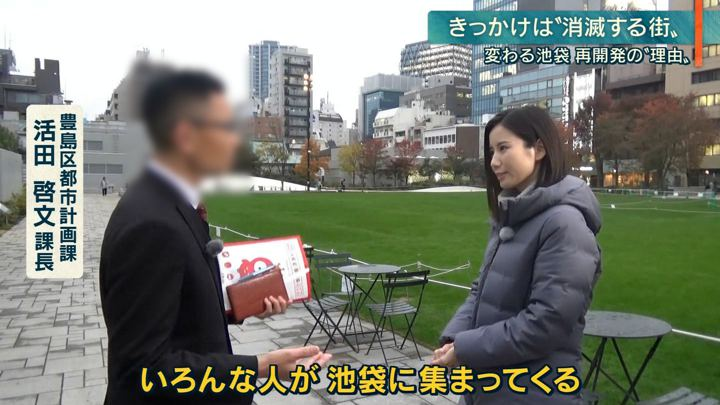 2019年11月27日森川夕貴の画像19枚目