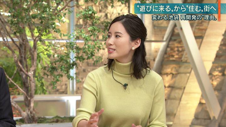 2019年11月27日森川夕貴の画像23枚目