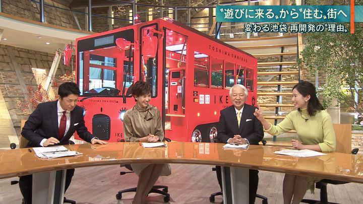 2019年11月27日森川夕貴の画像24枚目