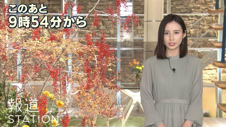 2019年11月28日森川夕貴の画像01枚目