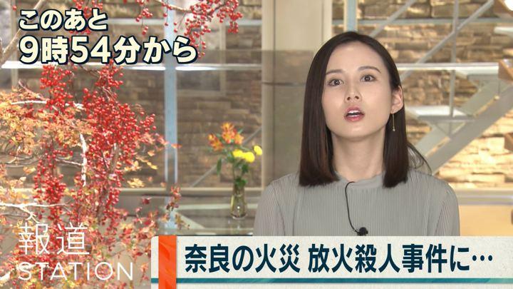 2019年11月28日森川夕貴の画像02枚目