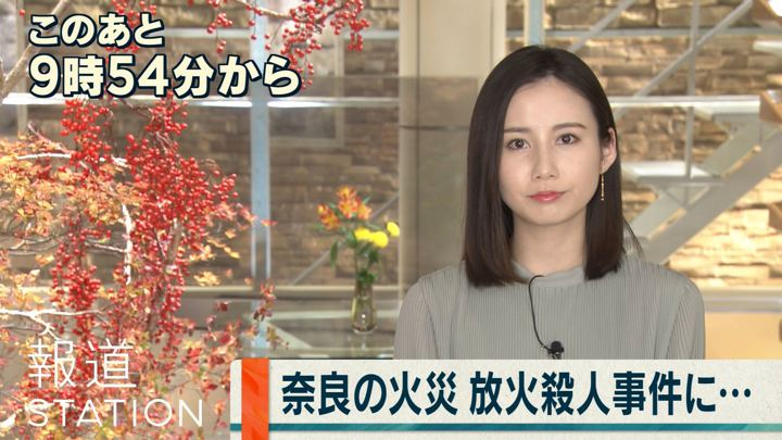 2019年11月28日森川夕貴の画像03枚目
