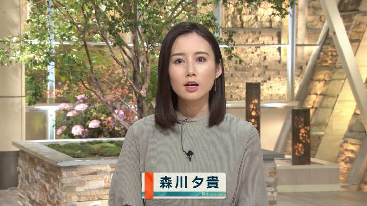 2019年11月28日森川夕貴の画像06枚目