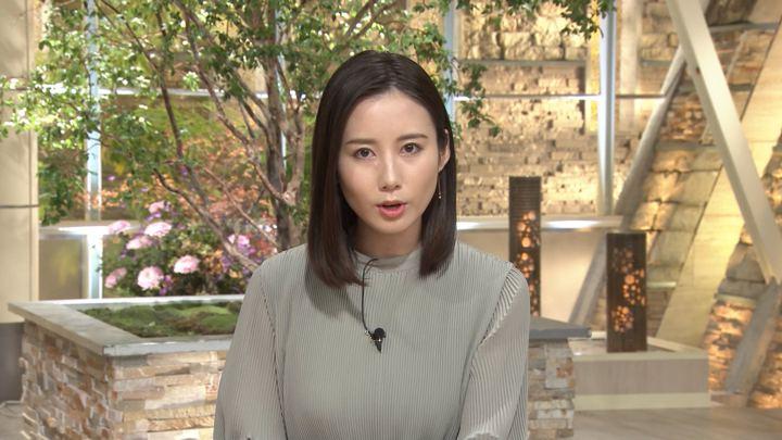 2019年11月28日森川夕貴の画像09枚目
