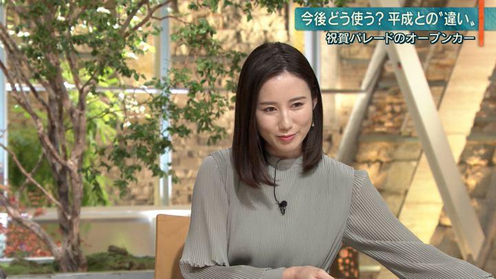 2019年11月28日森川夕貴の画像12枚目