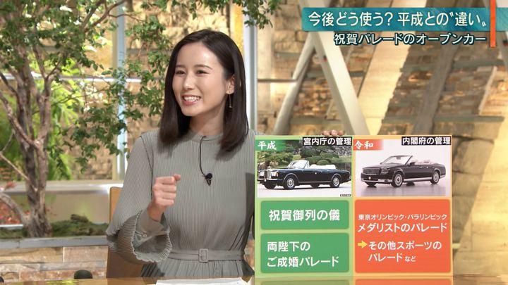 2019年11月28日森川夕貴の画像13枚目
