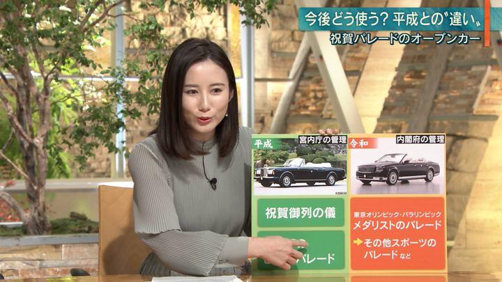 2019年11月28日森川夕貴の画像14枚目
