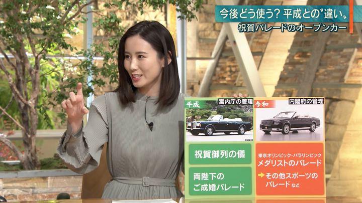 2019年11月28日森川夕貴の画像15枚目