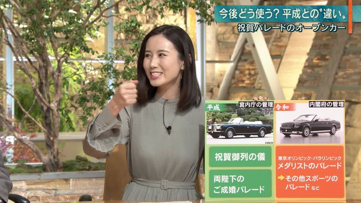 2019年11月28日森川夕貴の画像16枚目