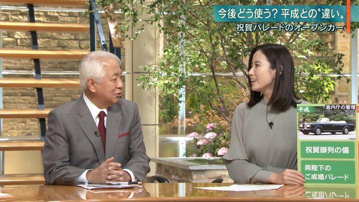 2019年11月28日森川夕貴の画像17枚目