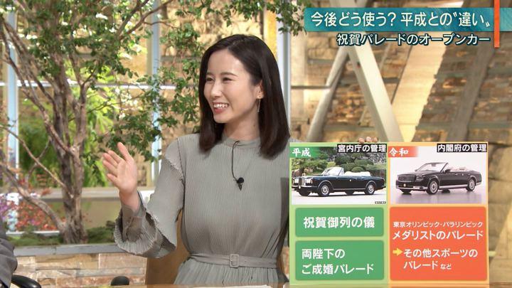 2019年11月28日森川夕貴の画像18枚目