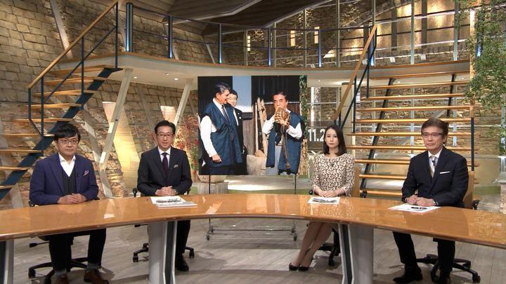 2019年11月29日森川夕貴の画像01枚目