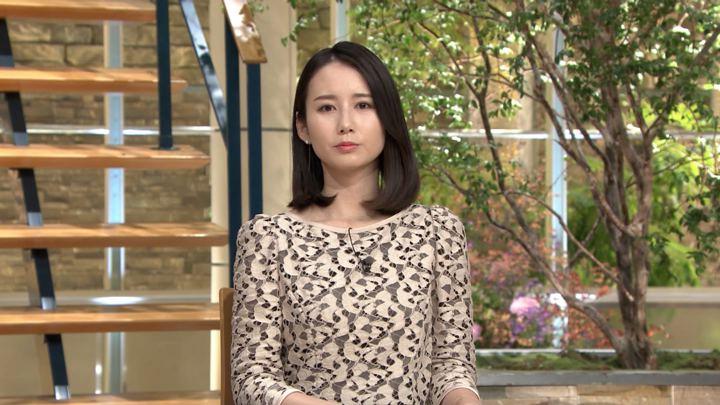 2019年11月29日森川夕貴の画像04枚目