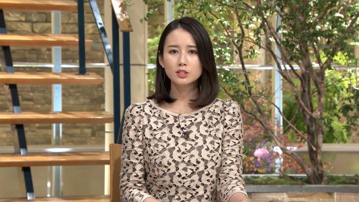 2019年11月29日森川夕貴の画像06枚目