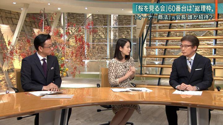 2019年11月29日森川夕貴の画像07枚目
