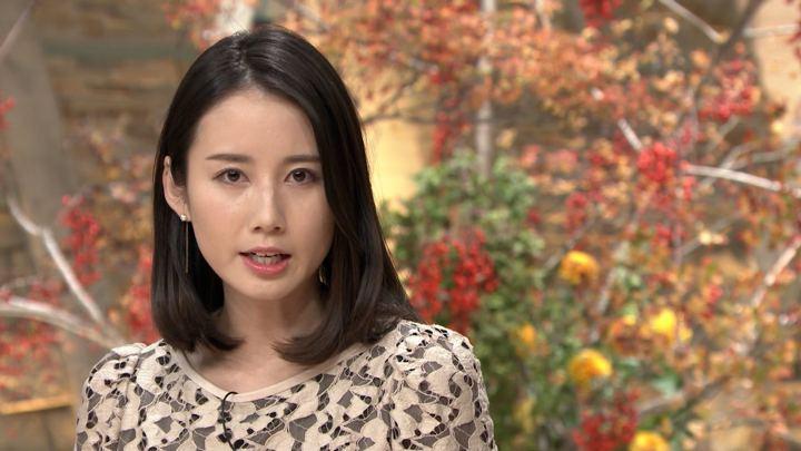 2019年11月29日森川夕貴の画像12枚目
