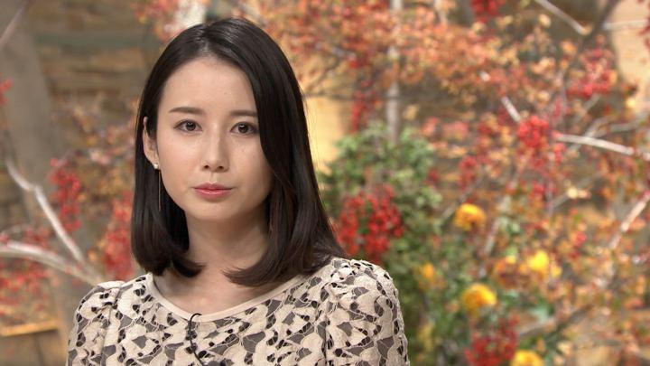 2019年11月29日森川夕貴の画像13枚目