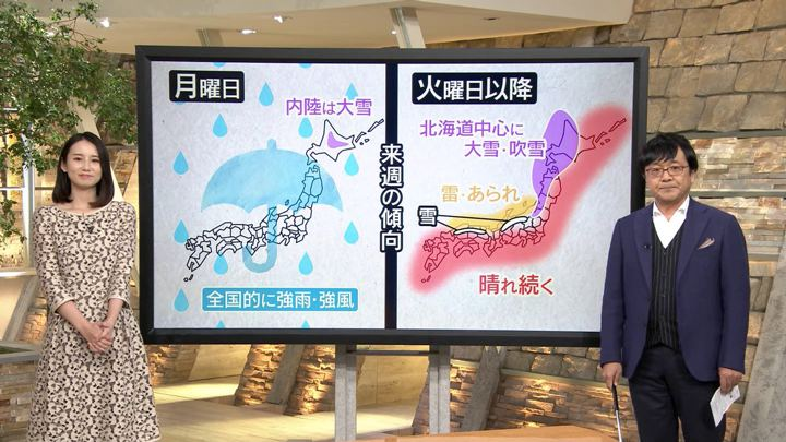 2019年11月29日森川夕貴の画像16枚目