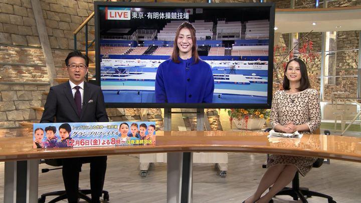2019年11月29日森川夕貴の画像17枚目