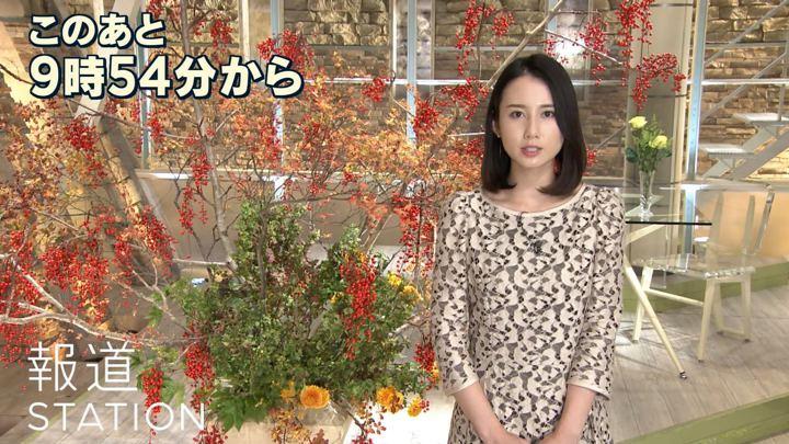 2019年11月29日森川夕貴の画像21枚目