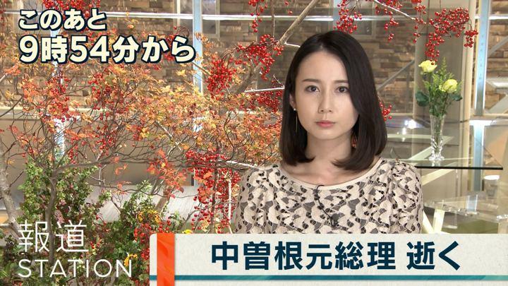 2019年11月29日森川夕貴の画像24枚目