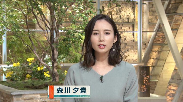 2019年12月02日森川夕貴の画像04枚目