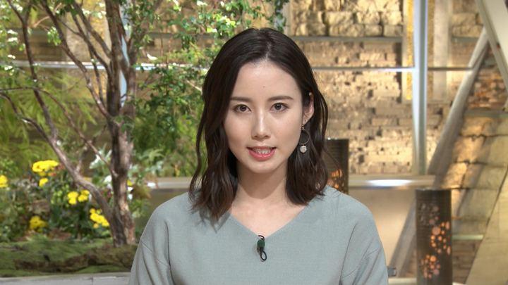 2019年12月02日森川夕貴の画像06枚目