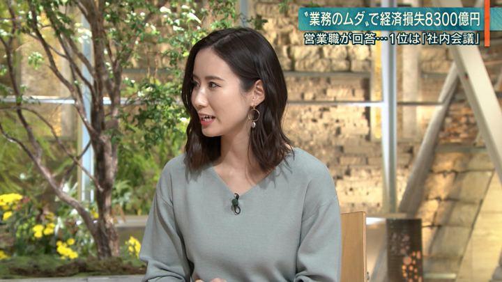 2019年12月02日森川夕貴の画像08枚目