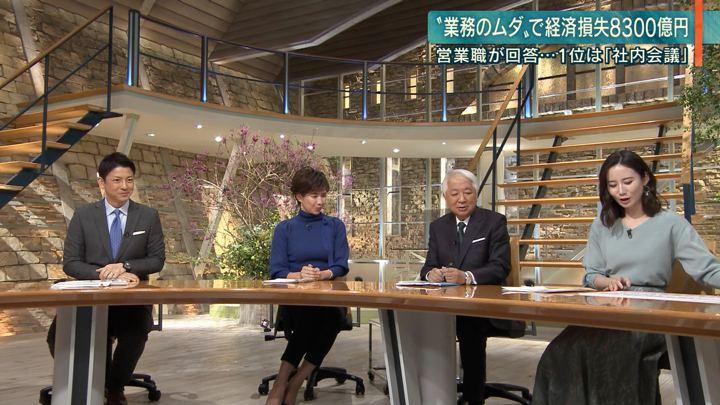 2019年12月02日森川夕貴の画像09枚目