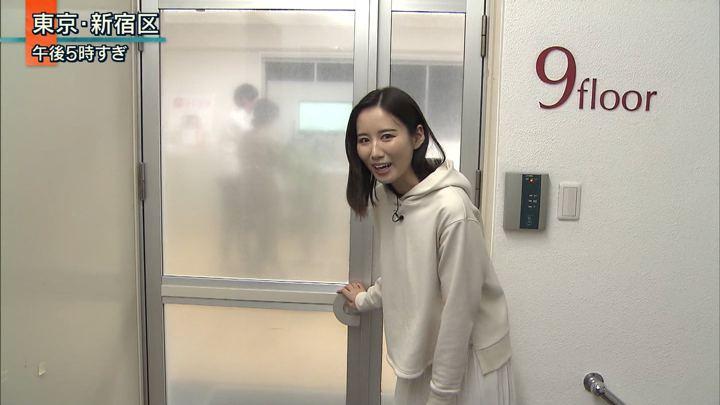 2019年12月02日森川夕貴の画像11枚目