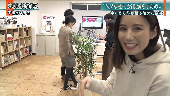 2019年12月02日森川夕貴の画像13枚目