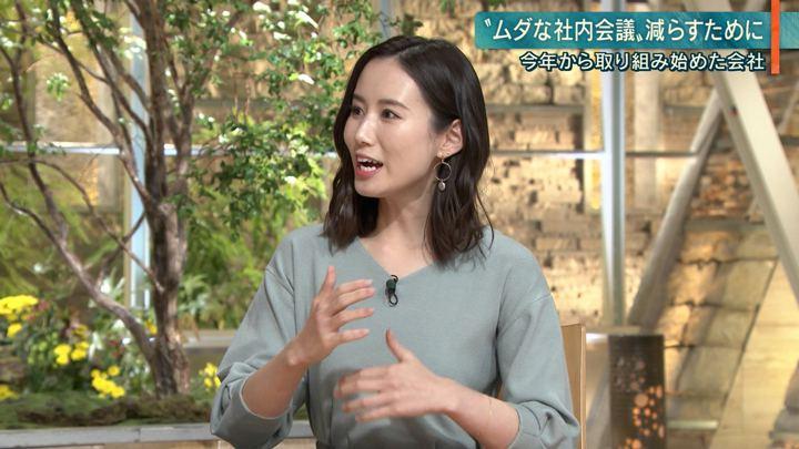 2019年12月02日森川夕貴の画像14枚目