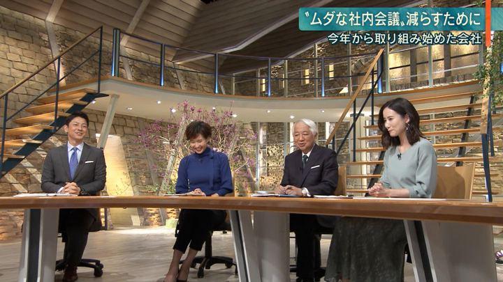 2019年12月02日森川夕貴の画像16枚目