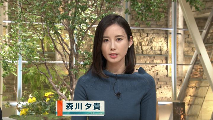 2019年12月05日森川夕貴の画像05枚目