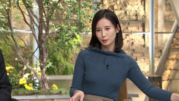 2019年12月05日森川夕貴の画像12枚目